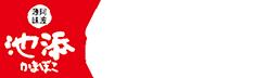 池添かまぼこ店 ロゴ